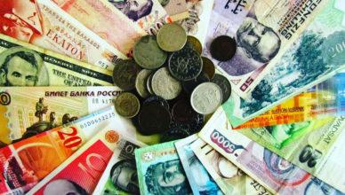 The Iraqi Dinar Revaluation
